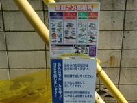 CIMG8499.jpg