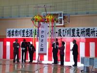 26kawasato.jpg