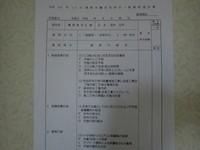 CIMG9423.jpg