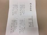 28年1月 新年賀詞交勧会③.jpg