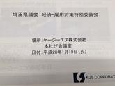 28年1月小川町視察③.JPG