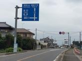 平成28年7月 安養寺信号③.JPG