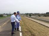 平成28年10月 荒川の築堤整備①.JPG