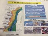 28年11月 警察危機管理防災委員会①.JPG
