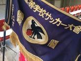 28年12月 サッカー埼玉県代表激励会③.JPG