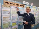 29年2月 ヤングキャリア視察①.JPG