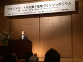 29年2月 生物多様性の保全③.JPG