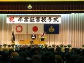 29年3月 鴻巣高校卒業式①.jpg