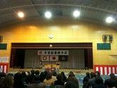 29年3月 鴻巣高校卒業式③.jpg