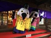 29年10月 鴻神社例大祭①.JPG