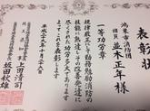 29年11月 消防団特別点検②.JPG