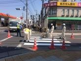 30年3月 横断歩道塗り替え①.JPG