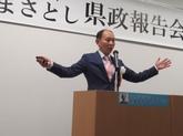 30年4月 県政報告会①.jpg