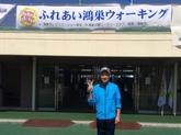 30年4月 ふれあいウォーキング③.jpg