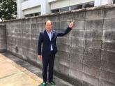 30年6月 ブロック調査③.JPG