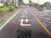 30年6月 交通安全対策③.JPG