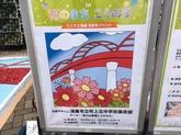 30年9月 インフィオラータ②.JPG