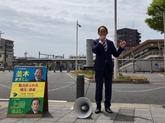 演説会1 4月.jpg