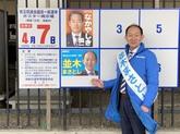 3月選挙②.JPG