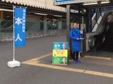 3月選挙③.jpg