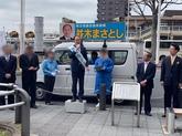 3月選挙.JPG