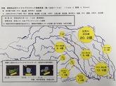 マイクロプラスチックの河川調査①.jpg