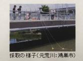 マイクロプラスチックの河川調査②.jpg