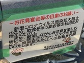 吹上地域の桜②.jpg