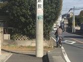 歩道前①.jpg